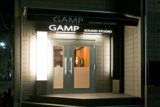 ギャンプサウンドスタジオ