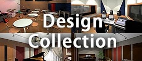 Design Collection デザインコレクション